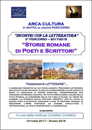 """INCONTRI CON L'ARTE 2017-2018 – 3° PERCORSO """"STORIE ROMANE DI POETI E SCRITTORI"""""""