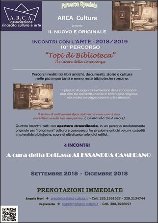 """INCONTRI CON L'ARTE 2018-2019 – 10° PERCORSO: """"TOPI DI BIBLIOTECA"""""""