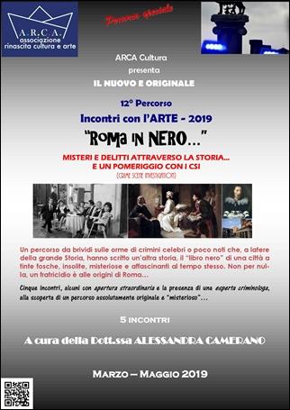 """INCONTRI CON L'ARTE 2019 – 12° PERCORSO: """"ROMA IN NERO"""""""