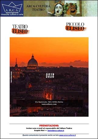 TEATRO ELISEO e PICCOLO ELISEO – STAGIONE TEATRALE 2019/2020 – Campagna Abbonamenti