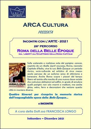 """INCONTRI CON L'ARTE 2021 – 26° PERCORSO: """"ROMA DELLA BELLE EPOQUE"""" a cura della dott.ssa Francesca LONGO"""