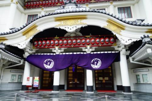 an- Teatro Kabukiza- Tokyo