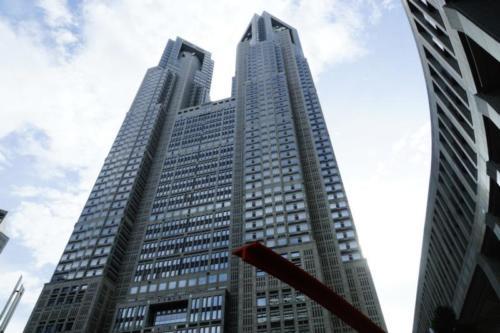 au- Tokyo, Metropolitan Government Buildings