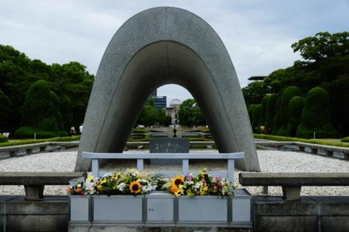 ez- Giardini, museo della Pace- Hiroshima