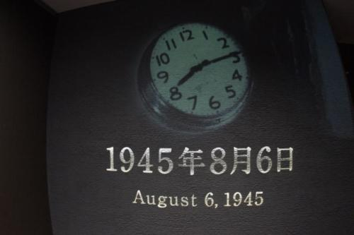 fb- Data e ora scoppio bomba atomica, Hiroshima