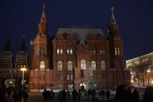 aca- Museo Statale di Storia