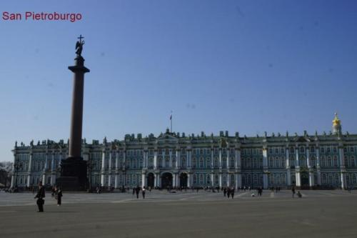 bb- Piazza del Palazzo Ermitage