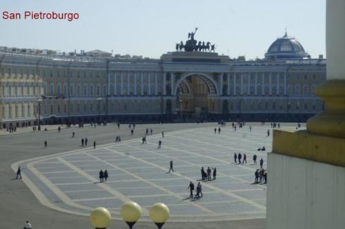 bc- Piazza del Palazzo Ermitage